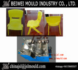 Injection Plastic Children Chair Kid Chair Mould