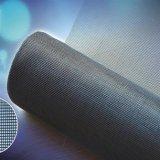 Coated Alkali-Resistant Fiberglass Wire Mesh Supplier