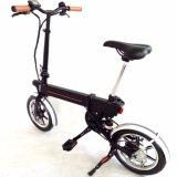 """Cheap 14"""" Folding Electric Bike"""