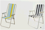 Spring Chair (YTC-003B/003C)