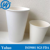 8oz Premium White Paper Cups