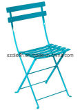 Folding Outdoor Metal Bistro Chair (DS-DX01)