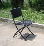 Outdoor Furniture Rattan/Wick Folding Chair
