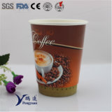 Recyclable Double Walled Insulated Hot Coffee Paper Cup