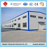 Low Cost Heat-Insulation Portable Steel Structure Warehouse