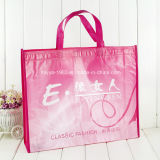 Custom Laminated PP Non Woven Cloth Bag for Shopping (M. Y. M-009)