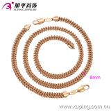 Unisex Korea Fashion Jewelry Necklace Set (63123)