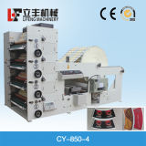 Cy-850-4 Four Colors Paper Cup Printing Machine