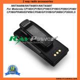 Cp140 Pr400 Cp040 Ep450 Radio Li-ion Battery