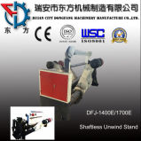 Jumbo Roll Clamp and Loading Stand for Paper Cutter