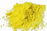 Pigment Yellow 191: 1 for Plastic
