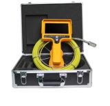 Industrial Borescope, Endoscope, Boroscope with DVR Function