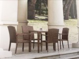 Outdoor Garden Furniture Rattan 4-Chair and Rattan Table