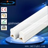 T5 LED Lamp Shell PC LED Cover Tube LED Lamp