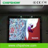 Chipshow HD2.5 Full Color Indoor HD LED Display Manufacturer