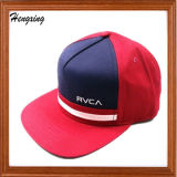 5 Panel Red Cap Colorful Snapback Hat