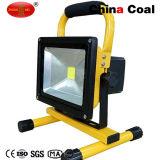 Outdoor Waterproof Rechargeable LED Floor Lamps