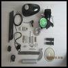 48cc Bicycle Engine, Gasoline Engine Kit