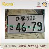 Car Number Plate for Japan