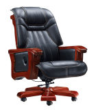 Leather Office Chair (MJ-A202)