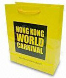 Yellow Customed Paper Bags (PB-016)