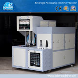 The Newest Blow Moulding Machine Price