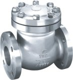 ANSI Swing Flanged Check Valve (CE APPROVED)