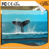 Outdoor P5 SMD Full Color LED Screen LED Display Panel LED Wall