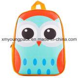 Custom Printed Cute Kid′s School Backpack Bag