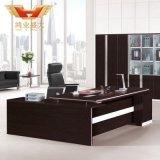 FSC Forest Certified New Fashion Design Office Executive Melamine Office Desk with L Shape Return (H80-0161)
