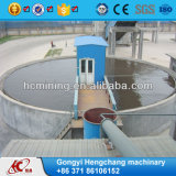 China High Efficiency Gold Ore Concentrator with Low Price