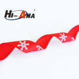 More 6 Years No Complaint Hot Selling Printed Grosgrain Ribbon