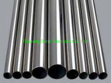 Pipes of Stainless Steel Line Pipe Supplier