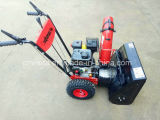 Smart Recoil Start 196cc Snow Blower