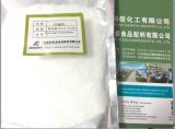 Food Preservative Calcium Propionate