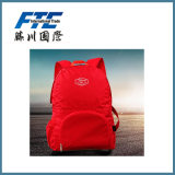 Custom Design Sports Classic Vintage School Backpack