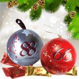 Christmas Ball Tin Box for Cocoa Butter Chocolate