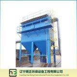 Purification System-Plenum Pulse De-Dust Collector