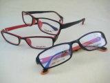 New Injected Simple Designed Eyeglass Optical Frame