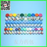13mm Aluminum Plastic Cap for Vials