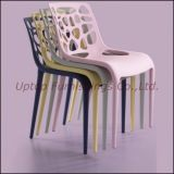 Plastic Wedding Chair, Plastic Outdoor Garden Chair, Plastic Cafe Chair (SP-UC305)