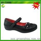Good Quality Kids School Shoes