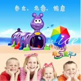 Kindergarten Children Plastic Toy Caterpillar Drill Holes by Ice