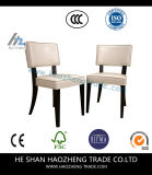 Hzdc043 Cannes Brown Side Chair