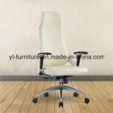 Full Mesh Swivel Office Chair with Rolling Wheels