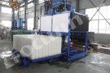 Focusun Direct System Food Grade Block Ice Machine (FIB-50D)