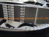 Wrapped Banded V Belt for Industrial Use