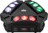 90W LCD Display Mini Spider LED Moving Head for Disco