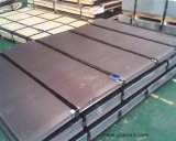 High Strength and High Toughness Steel Plates (28CrMo)