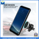 Wholesale Phone Case Cover with Built-in Car Holder Magnet for iPhone 5 6 7 7 Plus